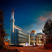 Islamic Centre & Mosque